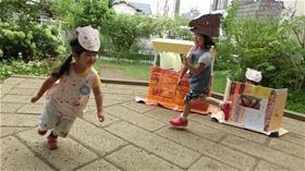 ★川越市 幼稚園CIMG6746