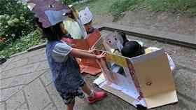 ★川越市 幼稚園CIMG6750