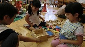 ★川越市 幼稚園CIMG6793