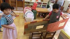 ★川越市 幼稚園CIMG6942