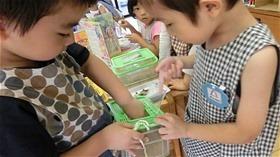 ★川越市 幼稚園CIMG7017