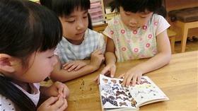 ★川越市 幼稚園CIMG7084