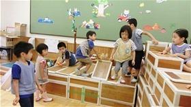 ★川越市 幼稚園CIMG7098
