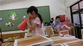 ★川越市 幼稚園CIMG7190