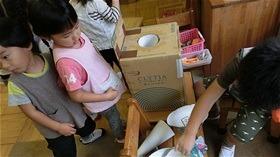 ★川越市 幼稚園CIMG0007