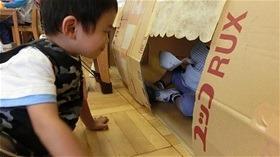 ★川越市 幼稚園CIMG0016