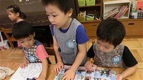 ★川越市 幼稚園CIMG0031