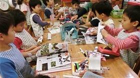 ★川越市 幼稚園CIMG0208