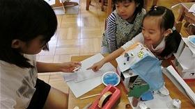 ★川越市 幼稚園CIMG0221