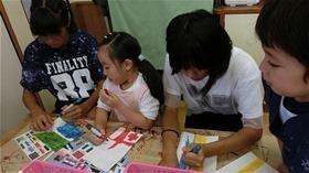 ★川越市 幼稚園CIMG0334