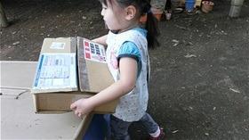 ★川越市 幼稚園CIMG0578