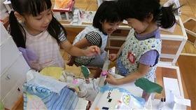 ★川越市 幼稚園CIMG0968