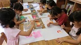 ★川越市 幼稚園CIMG1012