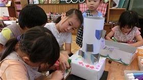 ★川越市 幼稚園CIMG1121