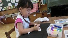 ★川越市 幼稚園CIMG1152