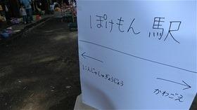 ★川越市 幼稚園CIMG1180