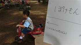 ★川越市 幼稚園CIMG1181