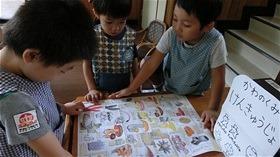 ★川越市 幼稚園CIMG1207