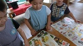 ★川越市 幼稚園CIMG1210