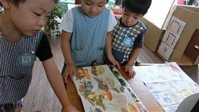 ★川越市 幼稚園CIMG1227