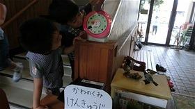 ★川越市 幼稚園CIMG1232