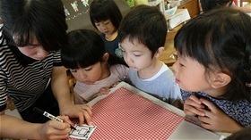 ★川越市 幼稚園CIMG1244
