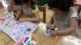 ★川越市 幼稚園CIMG1268