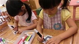 ★川越市 幼稚園CIMG1274