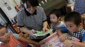 ★川越市 幼稚園CIMG1293