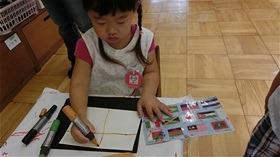 ★川越市 幼稚園CIMG1315