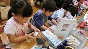 ★川越市 幼稚園CIMG1321