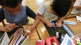 ★川越市 幼稚園CIMG1336
