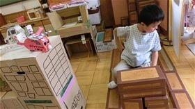 ★川越市 幼稚園CIMG1343