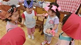 ★川越市 幼稚園CIMG1625