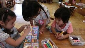 ★川越市 幼稚園CIMG1897