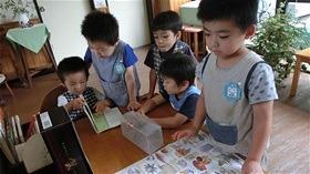 ★川越市 幼稚園CIMG2072