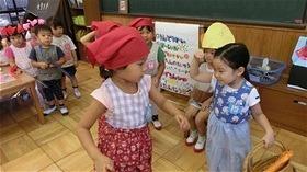 ★川越市 幼稚園CIMG7532