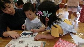 ★川越市 幼稚園CIMG7696