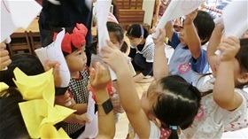 ★川越市 幼稚園CIMG7791