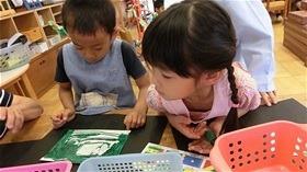 ★川越市 幼稚園CIMG7887
