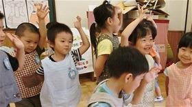 ★川越市 幼稚園CIMG8056