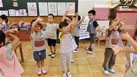 ★川越市 幼稚園CIMG8057