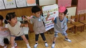 ★川越市 幼稚園CIMG8062
