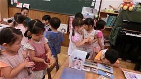 ★川越市 幼稚園CIMG8070