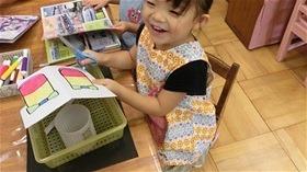 ★川越市 幼稚園CIMG8077 - コピー