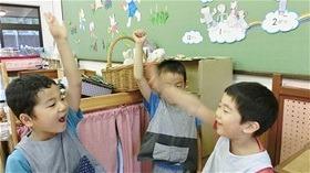 ★川越市 幼稚園CIMG8144