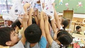 ★川越市 幼稚園CIMG8303