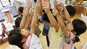 ★川越市 幼稚園CIMG8307