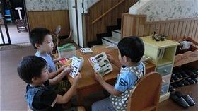 ★川越市 幼稚園CIMG8383