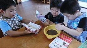★川越市 幼稚園CIMG8386